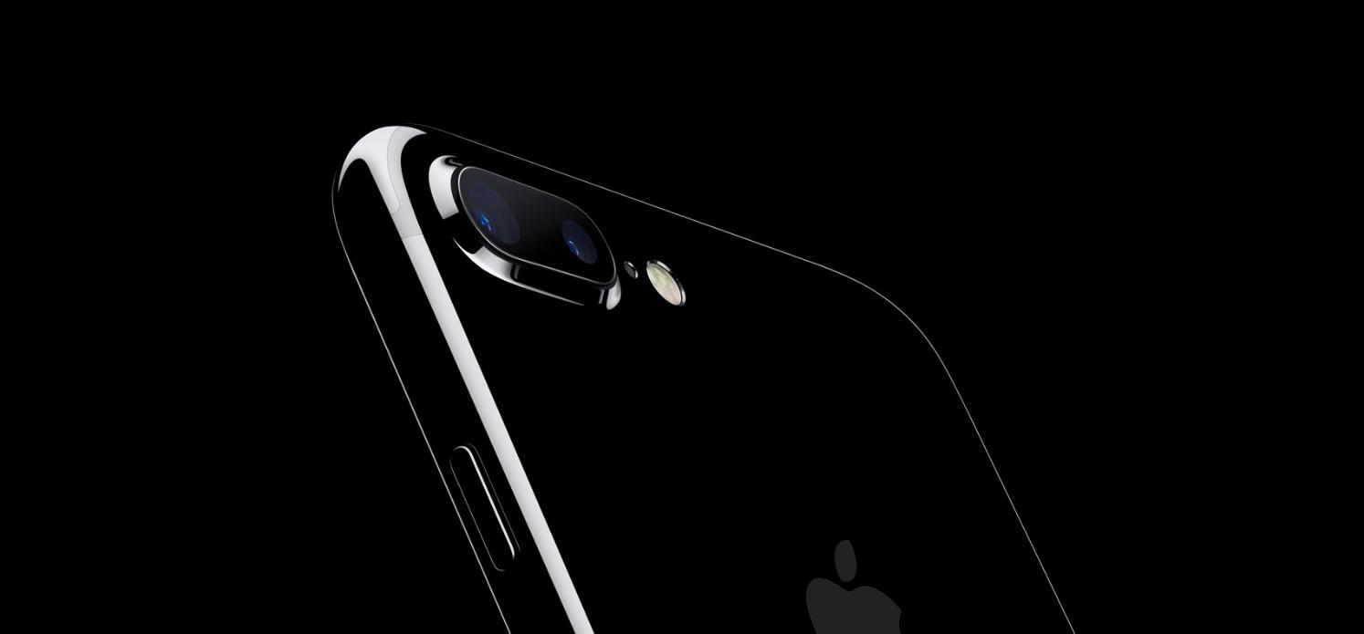 O novo iPhone 7