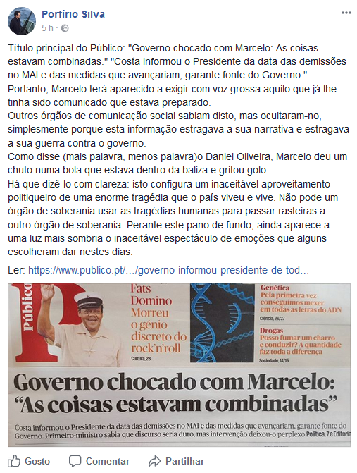 Comentário, Porfírio Silva