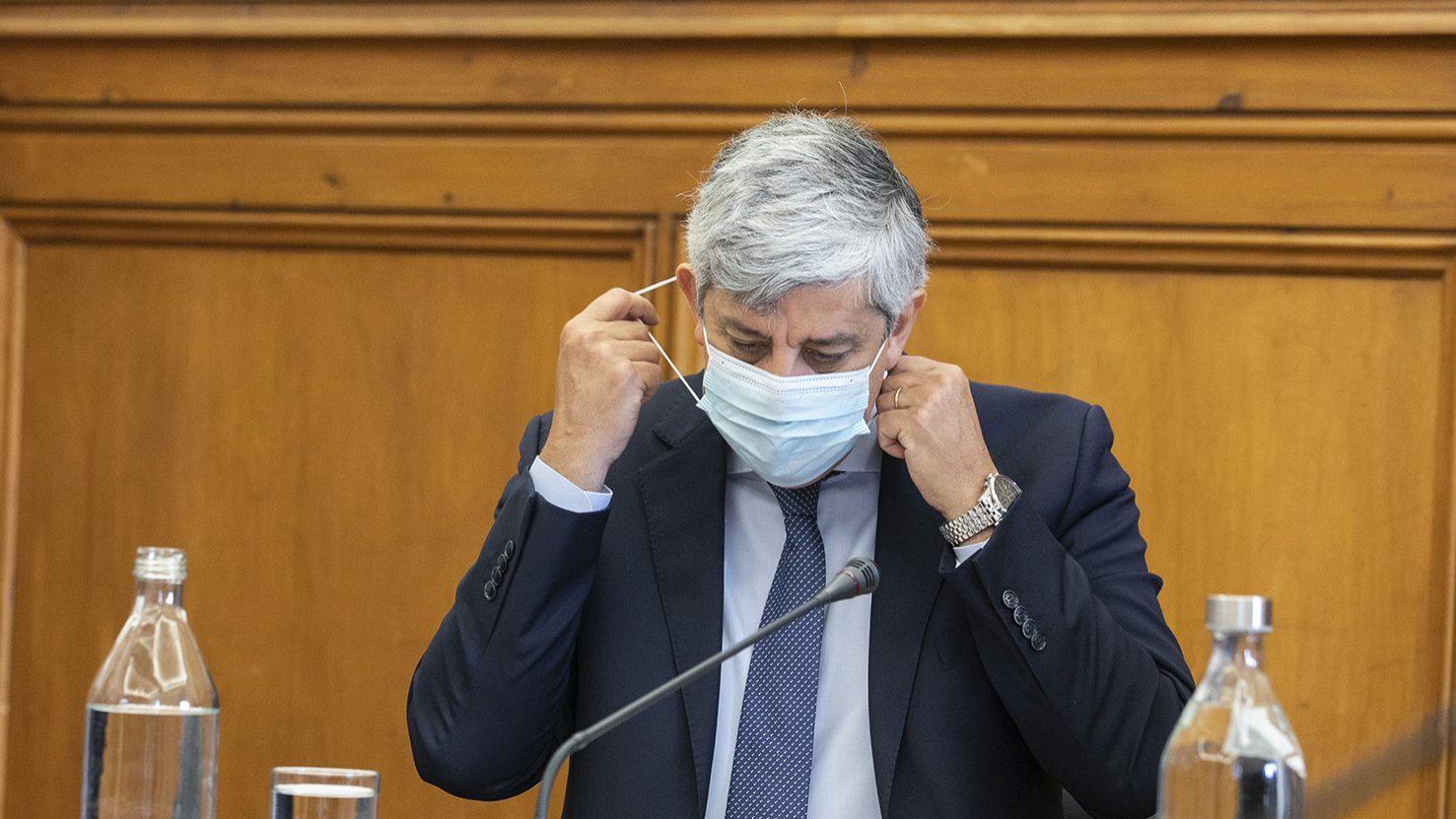 Audição de Mário Centeno no âmbito da proposta de designação para o cargo de Governador do Banco de Portugal - 08JUL20